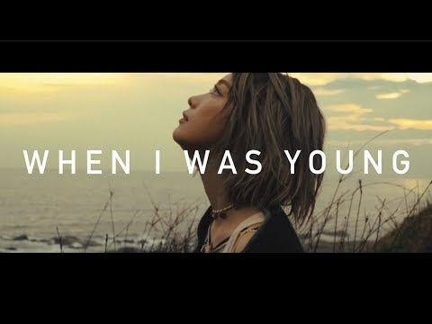 , title : 'Sunrise In My Attache Case 『When I Was Young 』 Music Video'