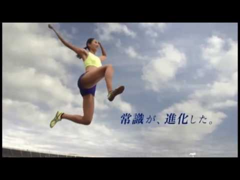 New Hair color treatment TV CM