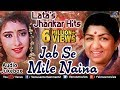 Jab Se Mile Naina | 90's Jhankar Beats Songs | JUKEBOX | Love Songs