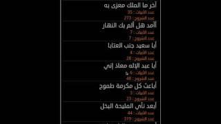 Waha Almotanabbi واحة المتنبي YouTube video