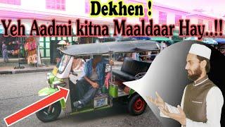 Nonton Kya Aap Allah Ko Qarz Denge? || Taza Fikr || Affan Abbasi Film Subtitle Indonesia Streaming Movie Download