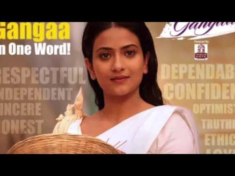 Video Gangaa Bahee Chali Jaaye - &TV Channel's Gangaa Theme Song (with English translation of lyrics) download in MP3, 3GP, MP4, WEBM, AVI, FLV January 2017