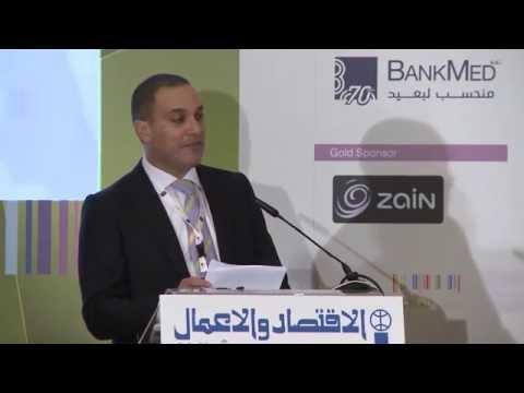 DGTLU 2014 Walid Abou Zaki, Executive Director, Al-Iktissad Wal-Aamal