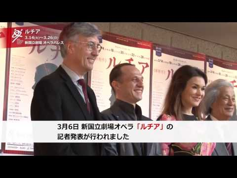 CONFÉRENCE DE PRESSE - Lucia di Lammermoor - NEW NATIONAL THEATRE DE TOKYO