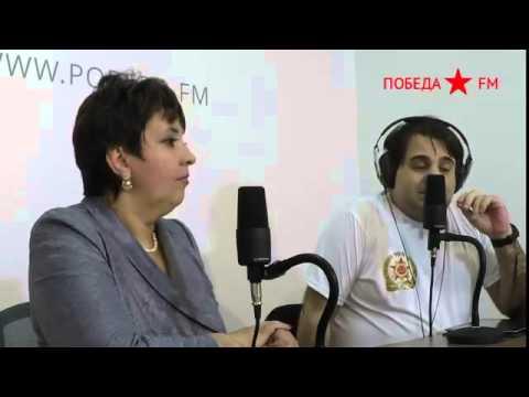Министр ЖКХ Ставропольского края Ольга Силюкова на POBEDA FM