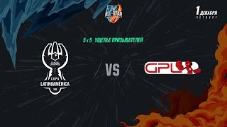 CLS vs GPL, game 1