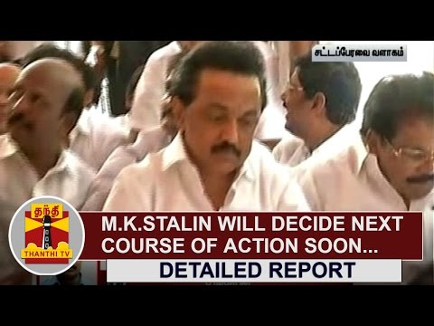 Opposition-Leader-M-K-Stalin-will-decide-next-course-of-action-Soon-Thanthi-TV