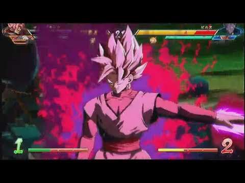Gameplay pour Beerus, Hit et Goku Black de Dragon Ball FighterZ