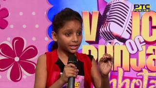 Video Delhi Auditions I Girl Surprises Judges I Voice Of Punjab Chhota Champ 2 I 2015 MP3, 3GP, MP4, WEBM, AVI, FLV Oktober 2018