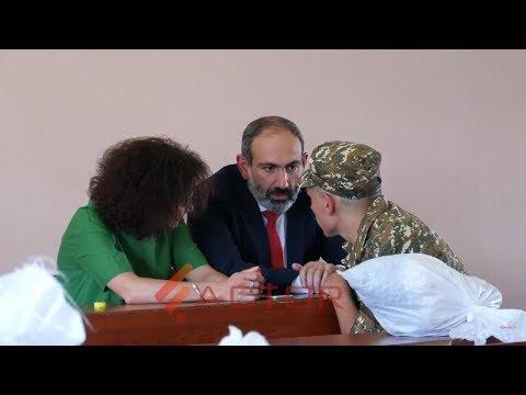 Վարչապետի որդին ու մյուս նորակոչիկները զինվորական կենտրոնական հավաքակայանում են. ուղիղ միացում - DomaVideo.Ru