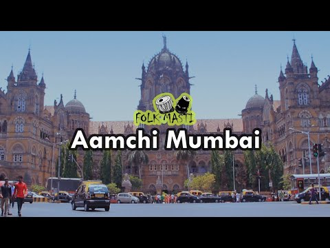 Aamchi Mumbai Official_Folk Masti
