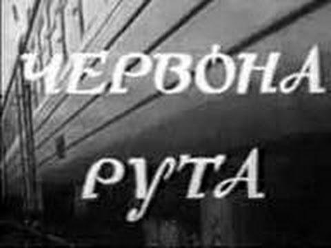 , title : '«Червона рута» (Р. Олексив) (1971 г., Фильм-концерт)'