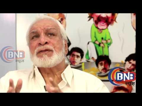 Film Hogaya Dimaag Ka Dahi Trailer  Kader Khan