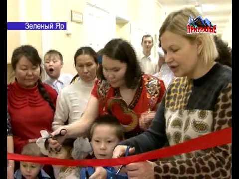 Открытие детского сада в Зеленом Яре