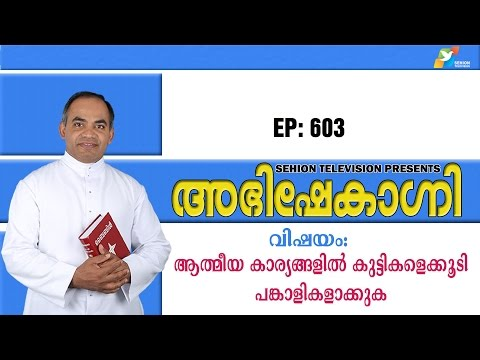 Abhishekagni I Episode 603