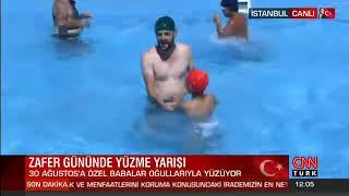 Baba-Oğul Yüzme Etkinliği - Cnn Türk