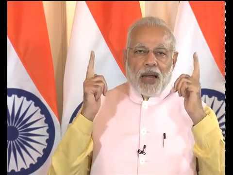 PM Modi's speech at 'Sapta Shatamanotsava', 7th Centenary Celebrations of Jagadguru Madhvacharya