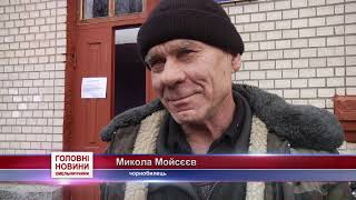 У Хмельницькому районі відзначили День ліквідаторів аварії на ЧАЕС