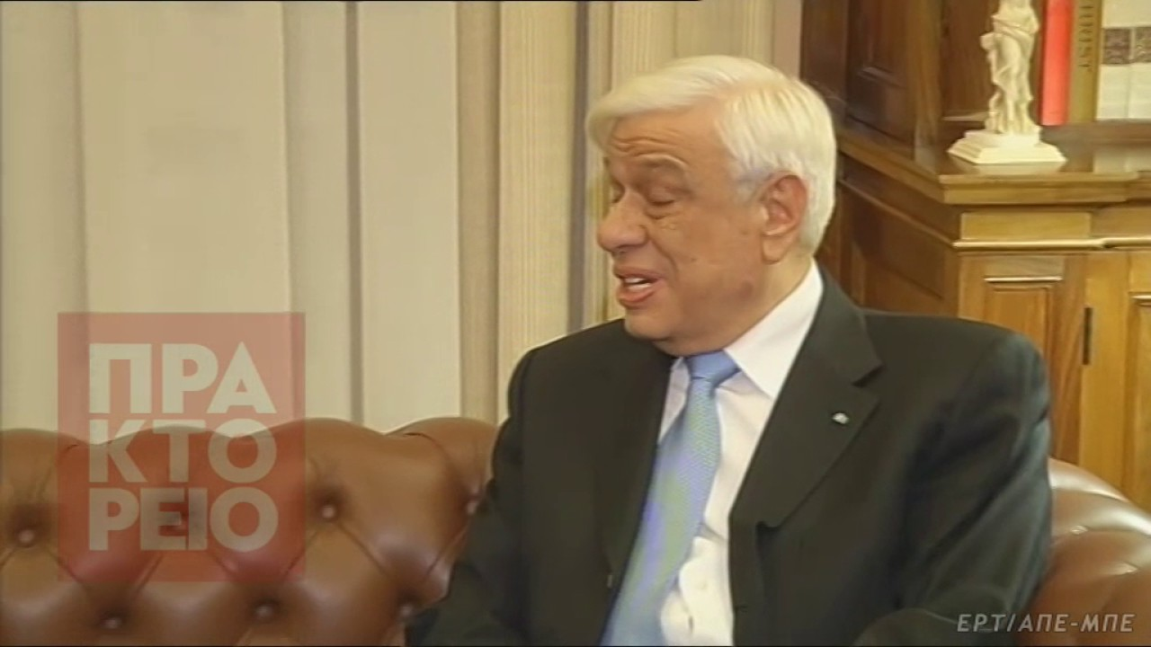 Συνάντηση Π.Παυλόπουλου με τον Νίκο Αναστασιάδη