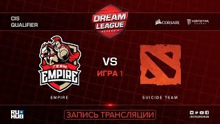 Empire vs Suicide Team, DreamLeague CIS, game 1 [Jam, CrystalMay]