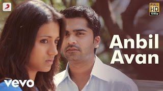 Video Vinnaithaandi Varuvaayaa - Anbil Avan Tamil Lyric | A.R. Rahman | STR MP3, 3GP, MP4, WEBM, AVI, FLV April 2019