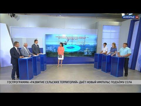 Развитие сельских территорий. Выпуск от 04.07.2019