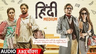 Video Hindi Medium Movie Full Album (Audio Jukebox) Irrfan Khan ,Saba Qamar | Sachin - Jigar MP3, 3GP, MP4, WEBM, AVI, FLV April 2017