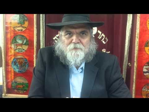 ביאור התפילה 24 ואל ישלוט בנו יצר הרע- וידיאו