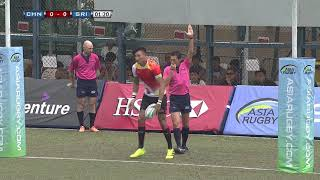 Asia Rugby Sevens Series  | #AR7s | Hong Kong 2017 Highlights