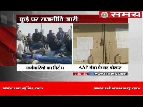 Politics continue to garbage in Delhi
