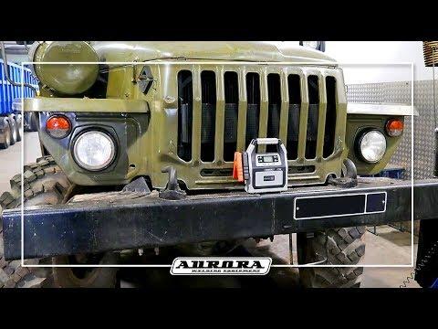 АТОМ 40 запуск 12-литрового V8