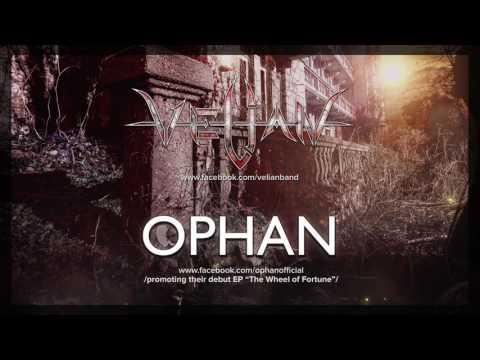 ВЕЛИАН & ОПХАН | 27.04.2017 | Mикстапе*5 Б-Сиде