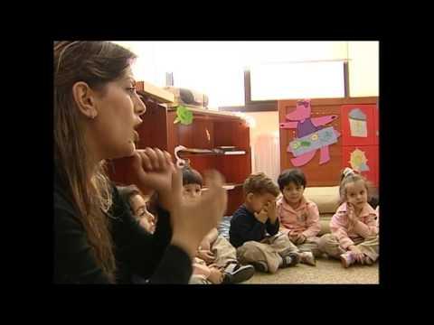 المركز الإقليمي لتنمية الطفولة المبكرة الرؤية والأهداف والرسالة