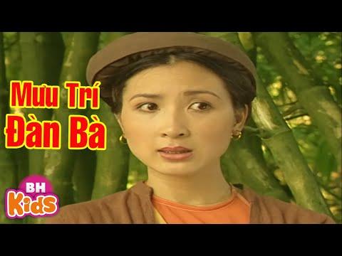 Phim Hài Mưu Trí Đàn Bà - Truyện Cổ tích Việt Nam