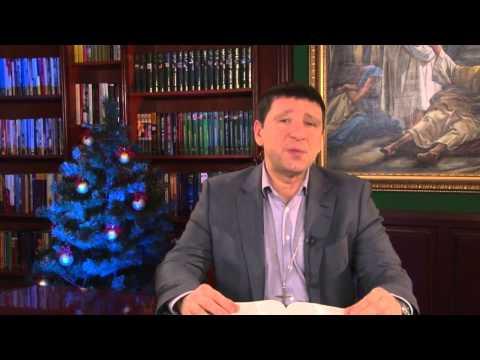 Post Новогоднее поздравление Андрея Тищенко