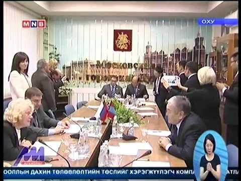 Д.Баттулга: Москва хоттой олон салбарт хамтран ажиллана