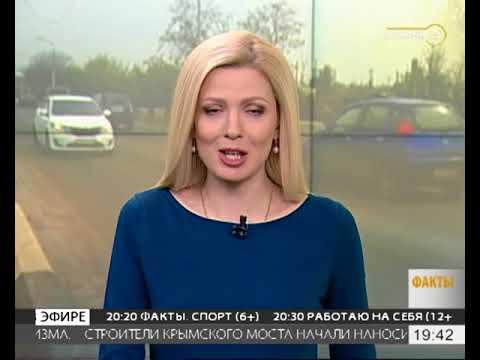 13.04.18 «Факты 24» - DomaVideo.Ru
