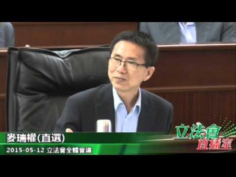 高開賢及崔世平2015年2月5日提交的   ...