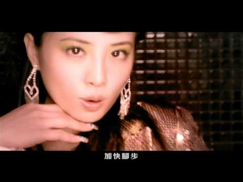 蔡依林 Jolin Tsai -  Mr.Q (華納official 官方完整版MV)