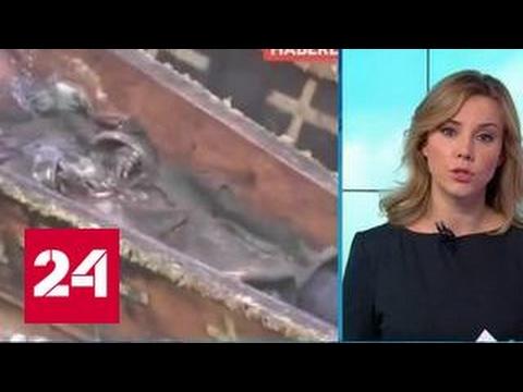 Загадка для археологов: гроб с русским генералом в Турции (видео)