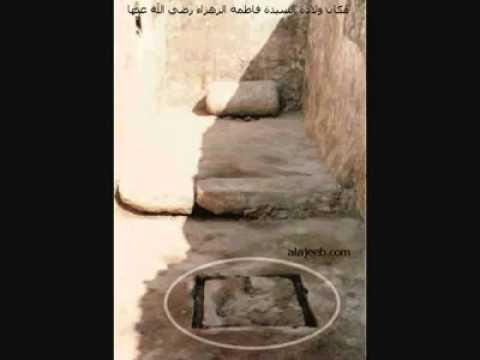 hazrat muhammad -