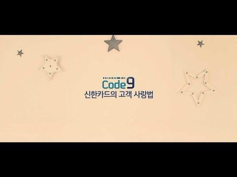 Video of 신한카드 - Smart 신한