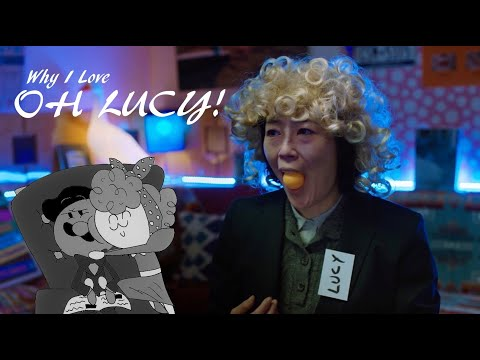 Why I Love Oh Lucy!