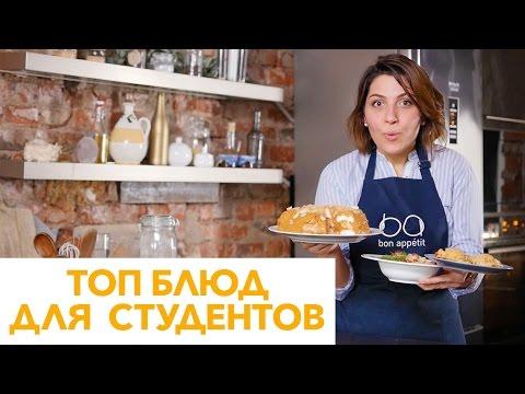 Блюдо вкусное из спаржевой фасоли рецепты