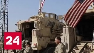 В Белом доме опровергли слухи о намерении Трампа вывести войска из Афганистана — Россия 24