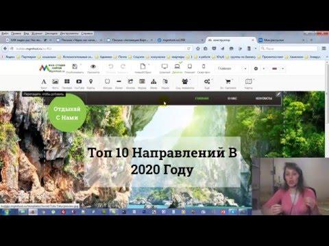 0 Виртуальный хостинг+Конструктор сайтов MgmHost.ru