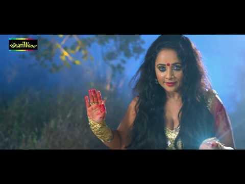 Video Rani chatterjee showing b**bs when fighting se*y fight scene Bhojpuri movie Ichchadhari download in MP3, 3GP, MP4, WEBM, AVI, FLV January 2017