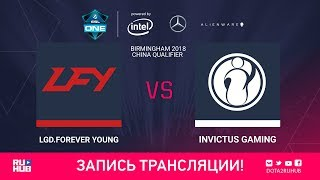 LFY vs Invictus Gaming, ESL One Birmingham CN qual, game 4, part 1 [Lex, LighTofHeaveN]