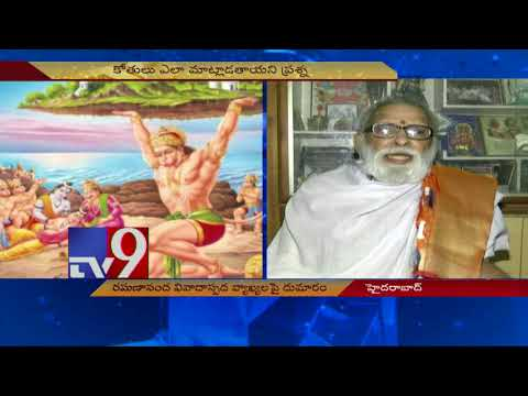 Video VHP leader Venkateswara Raju fires over Ramanananda Controversial comments - TV9 Now download in MP3, 3GP, MP4, WEBM, AVI, FLV January 2017