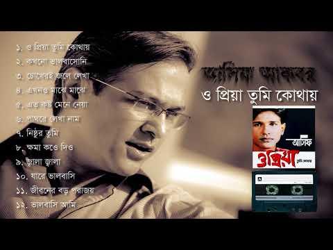 Asif Akbar | O Priya Tumi Kothay- (2001) | Full Album Audio Jukebox